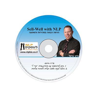 חבילת Sell-Well with NLP