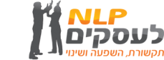 nlp-business-logo